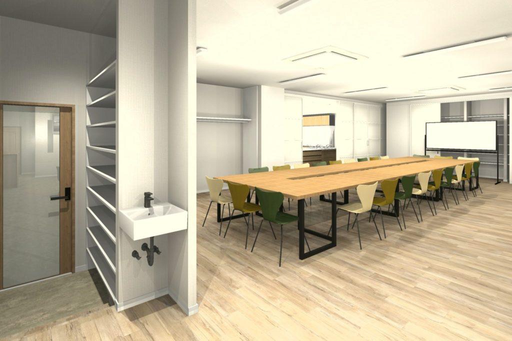 事務所を料理教室と会議室にリフォーム 会議室② 初回プラン