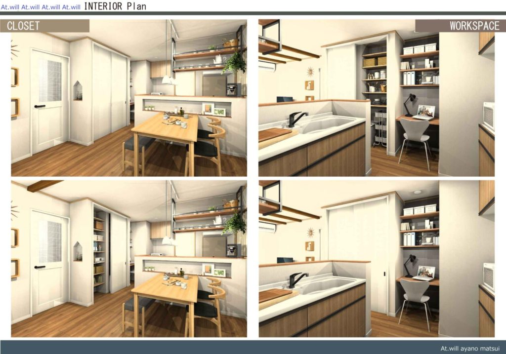 LDKワンフロアリフォーム 収納スペース提案